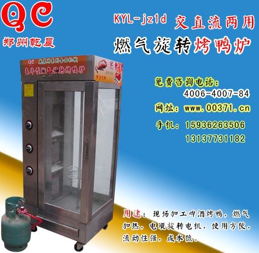 烤鸭机电机电路实物图